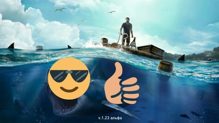 Ocean Nomad hoàn thành chúng sẽ nhận được kinh nghiệm và các vật phẩm quý hiếm