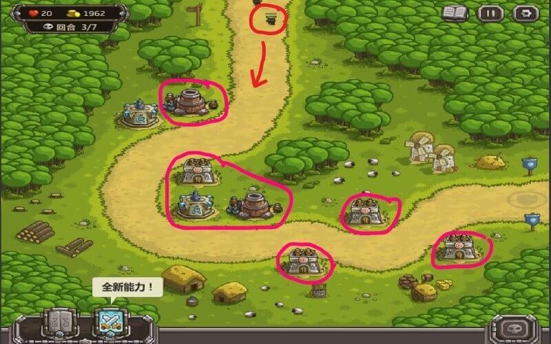 Kingdom Rush 1.082 game y8 phòng thủ