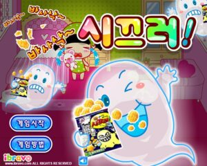 game ma y8 sue ghost