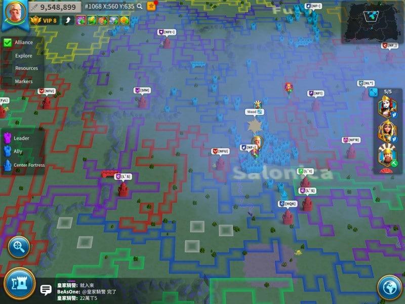 Rise of Kingdoms map main - bản đồ chính trong game